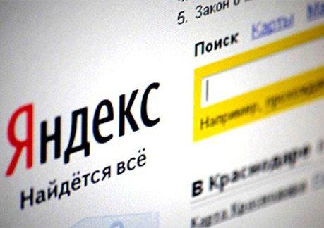 Продвижение сайтов яндексе других поисковиках доверьте поисковое продвижение web сайтов размещение статей в журнале